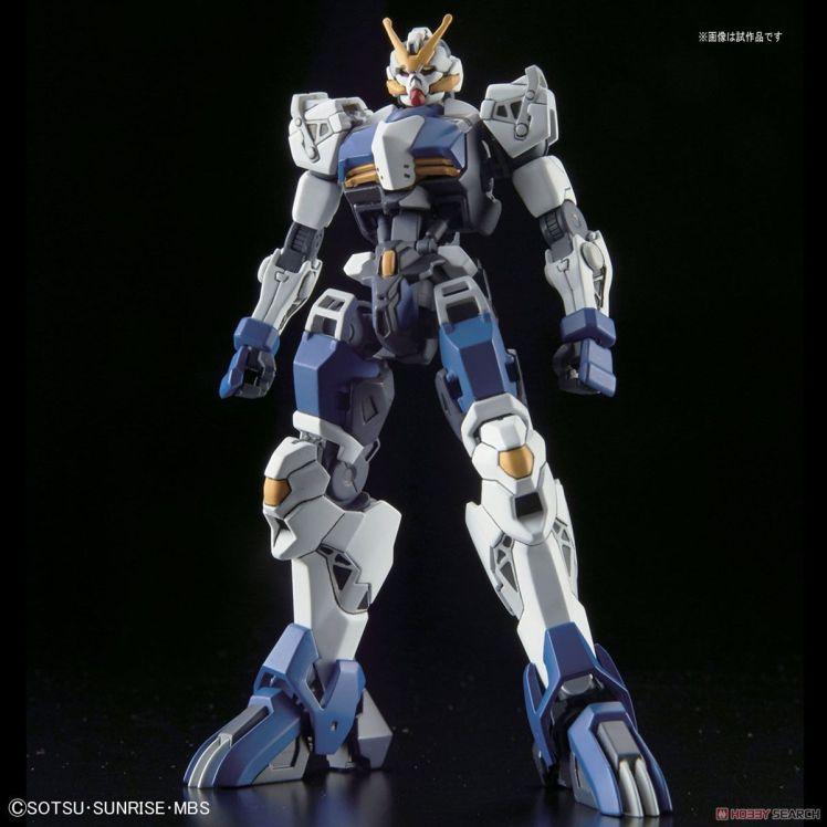 Gundam Dantalion (HG)