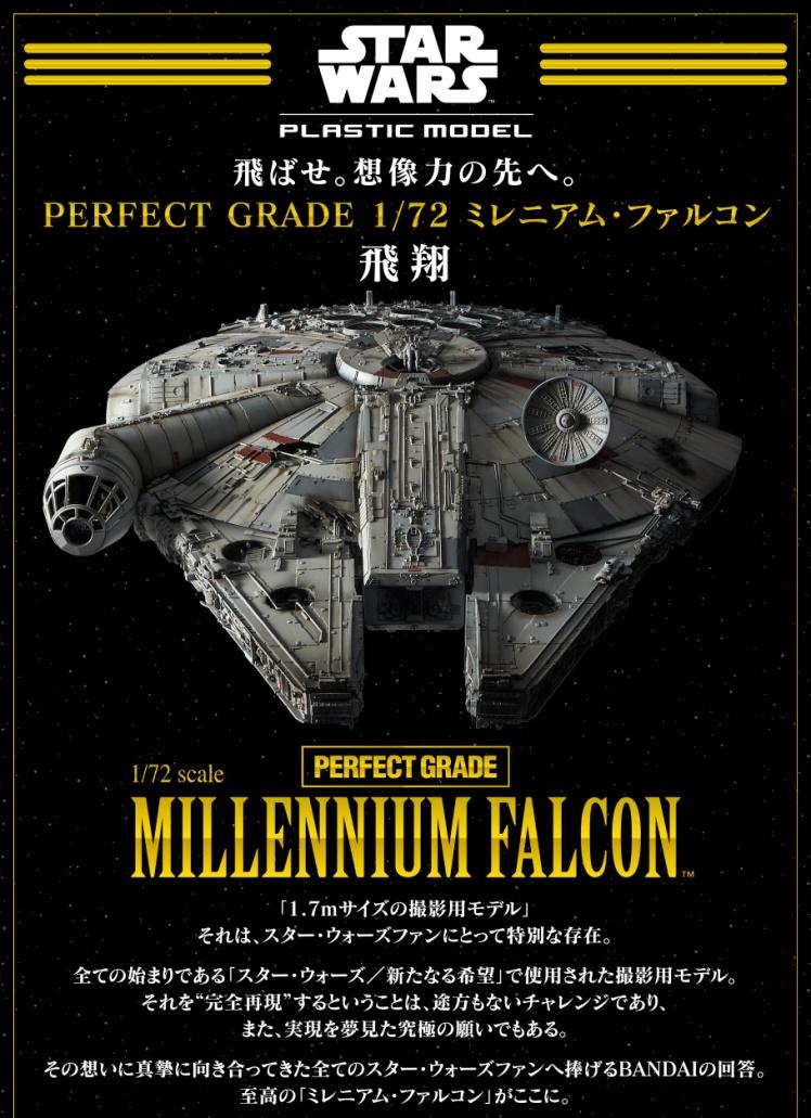 millenniumfalcon_72_1_special_01