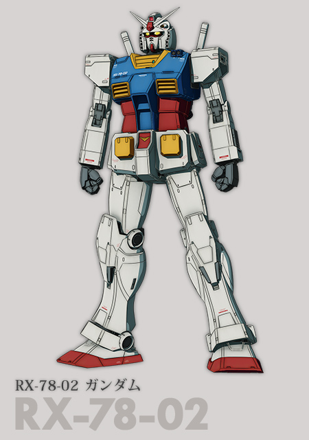 RX-78-02_Gundam