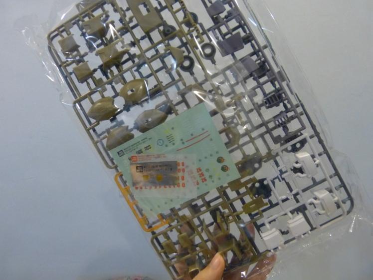 P1040401