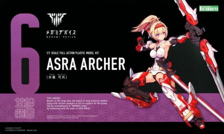 kp432-asra_archer-boxart-750x454