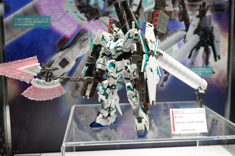 rg_full_armor_unicorn_gundam (1) (1)