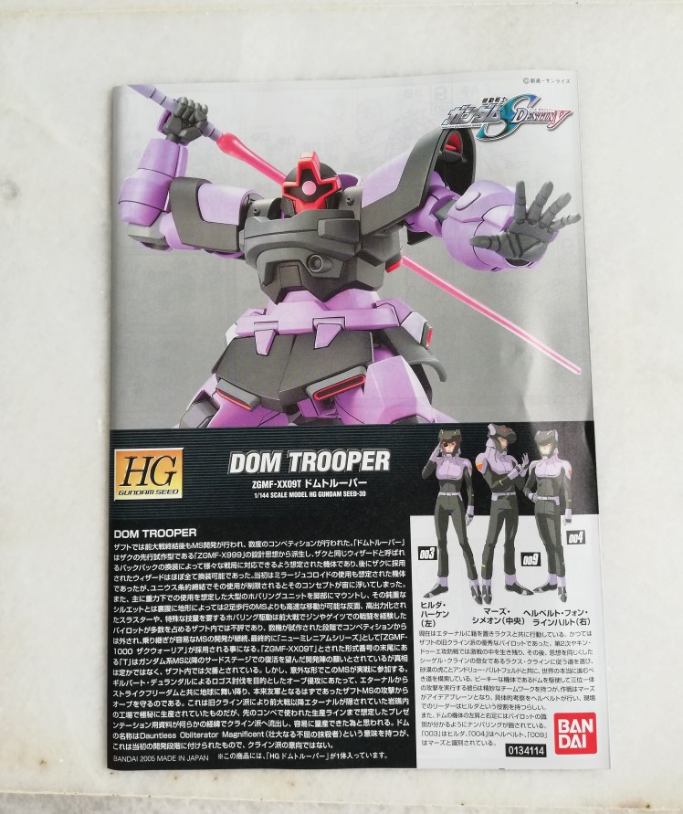 Unboxing And First Impressions Of Hg 1 144 Zgmf Xx09t Dom Trooper
