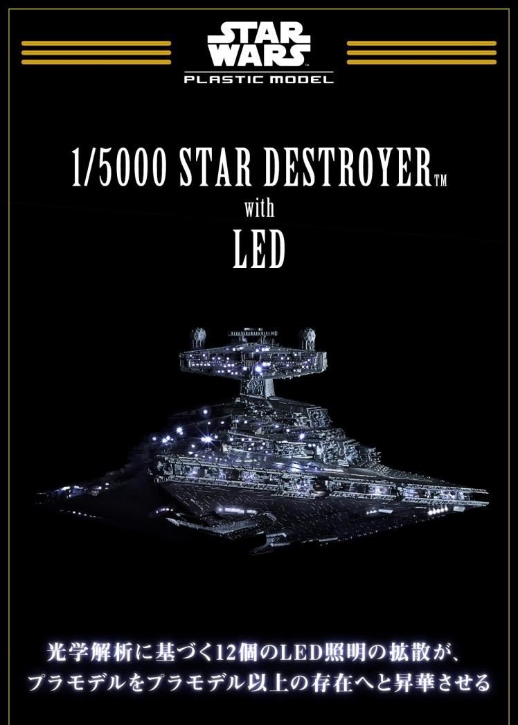 Bandai-Star-Destroyer-Lightning-Model-1_5000-1