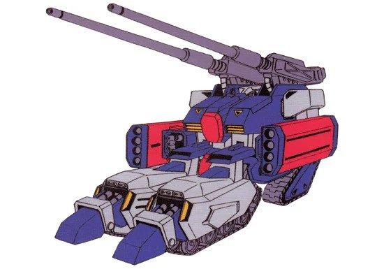 Guntank tank mode
