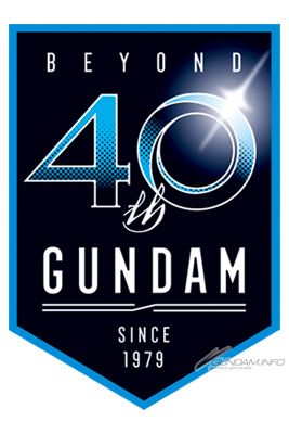 gundam40th_logo_blue