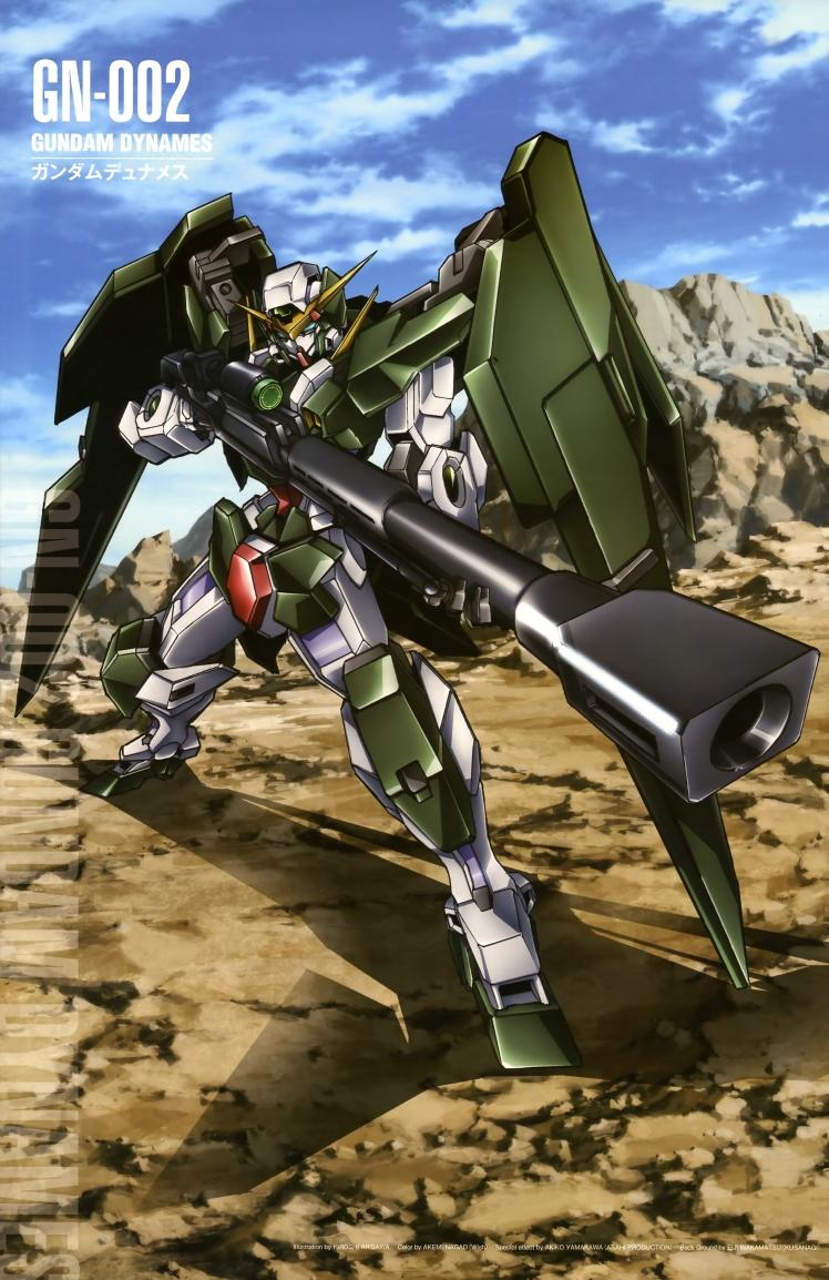 Gundam_Dynames_Gundam_Perfect_File