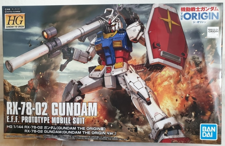 hg origins grandpa beautiful boxart