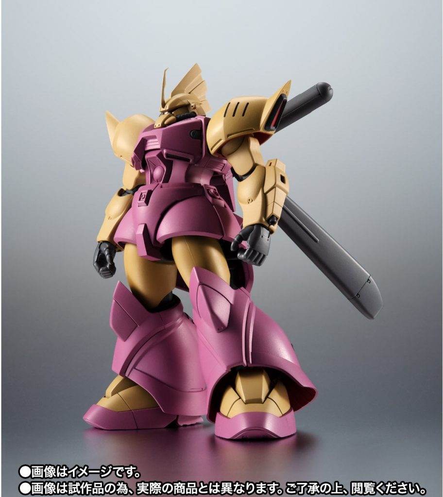 The Badass Purple Gelgoog Marine