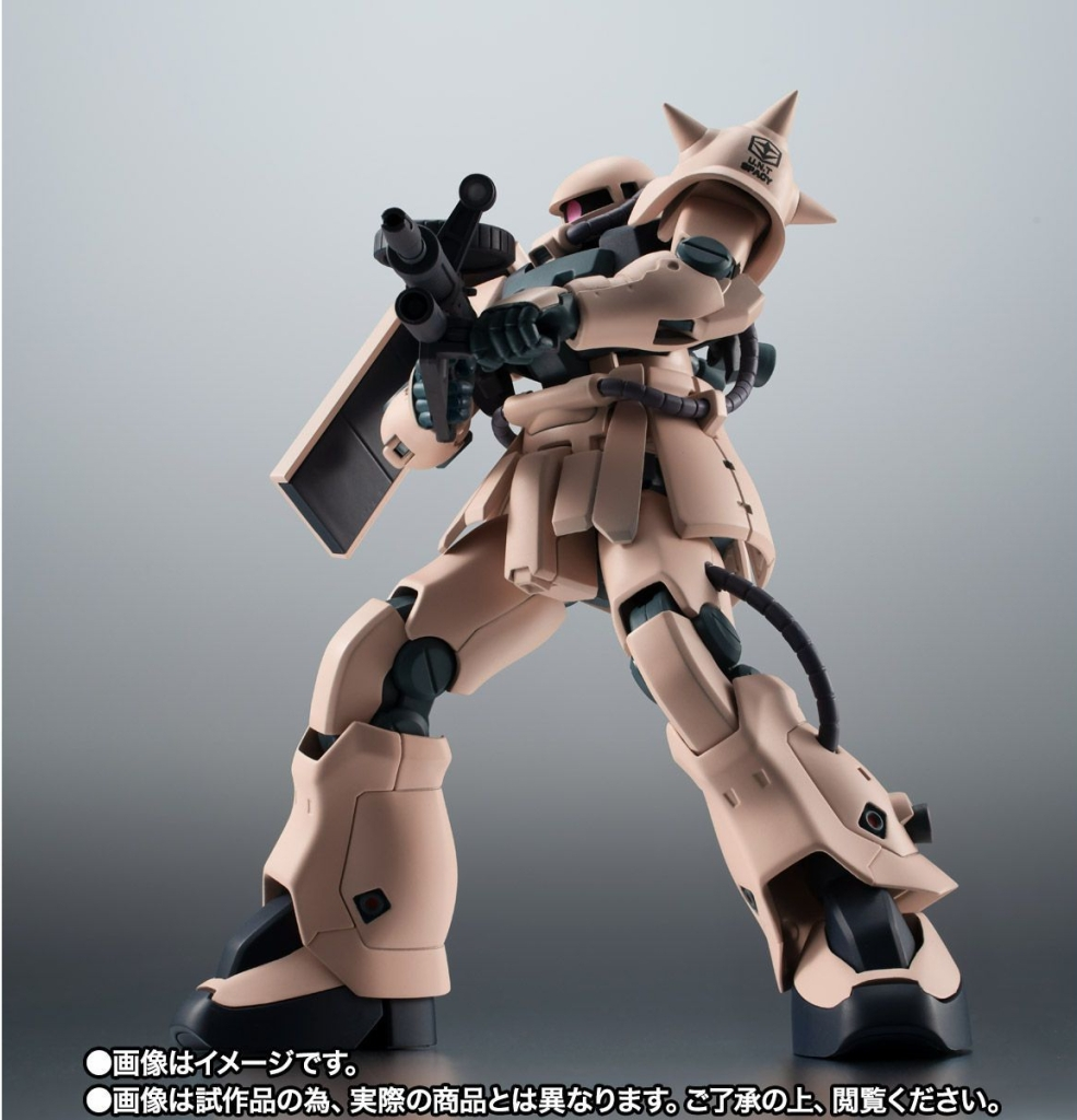 If I was in EFSF I would LOVE to pilot this particular Zaku variant.