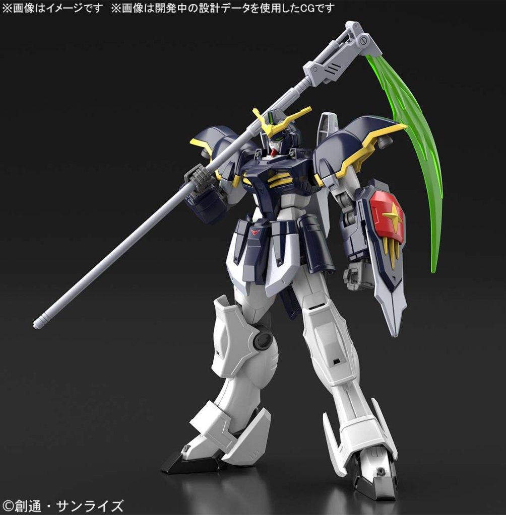 HG 1/144 XXXG-01D Gundam Deathscythe (HGAC)
