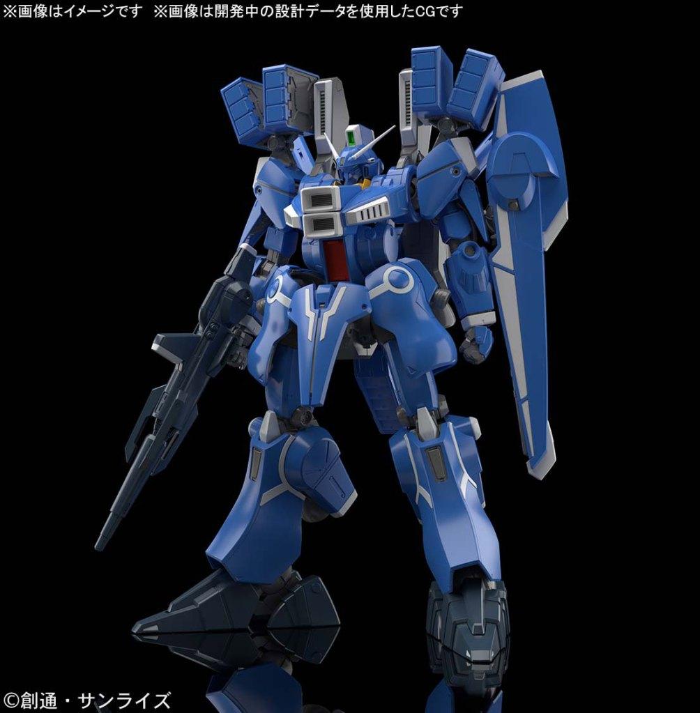 MG 1/100 ORX-013 Gundam MK-V (MG)